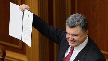 Президент Украины на заседании Верховной Рады, на котором одобрен законопроект о ратификации Соглашения об ассоциации между Украиной и Европейским Союзом
