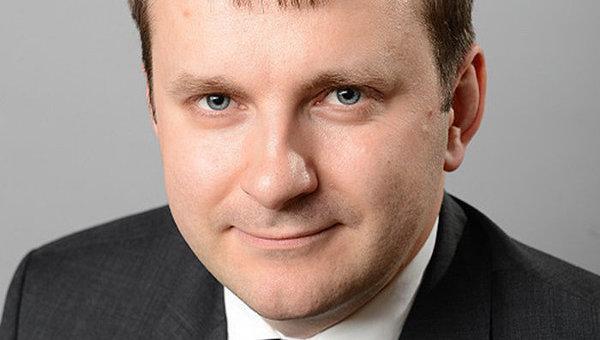 Заместитель министра финансов РФ Максим Орешкин. Архивное фото