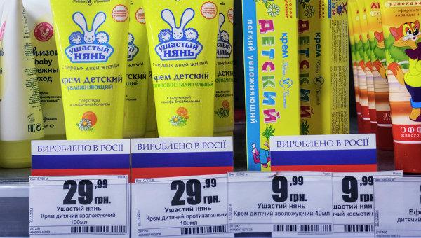 Продажа российских товаров в украинских магазинах