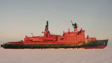 Ледокол Арктика. Архивное фото