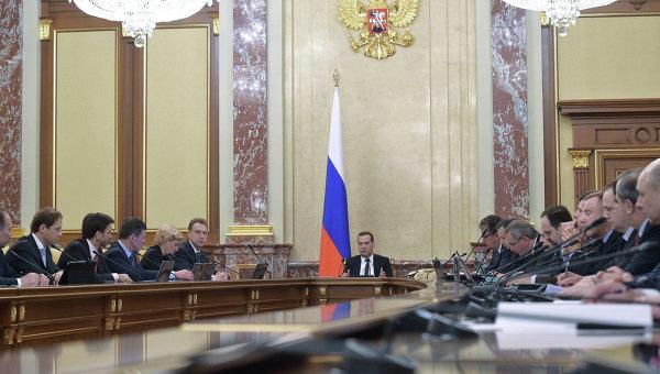 Заседание кабинета министров РФ. Архивное фото