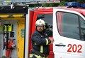 Сотрудник российской пожарной охраны