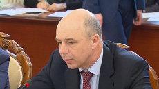 Силуанов обозначил главную задачу в работе БРИКС под председательством РФ