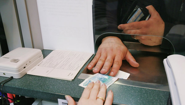 Работа банка. Архивное фото
