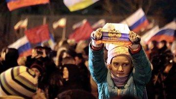 В центре Симферополя - праздничный концерт в честь референдума. Архивное фото