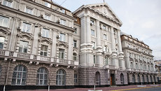 Здание СБУ в Киеве. Архив