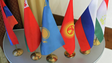 Флаги стран участниц ШОС. Архивное фото