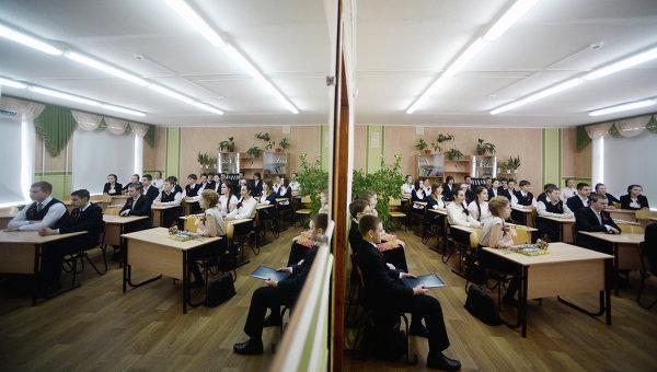 Ученики в школе. Архивное фото
