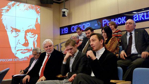 Заседание Зиновьевского клуба МИА Россия сегодня
