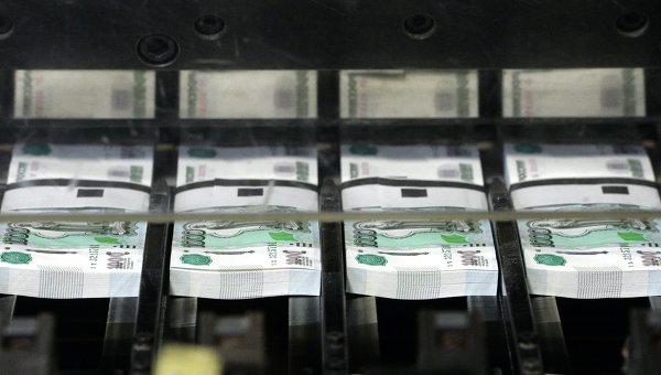 Печать денежных купюр на фабрике ФГУП Гознак в Перми. Архивное фото