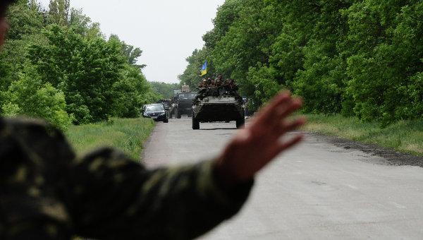 Военнослужащие Вооруженных Сил Украины на блокпосту под Волновахой. Архивное фото