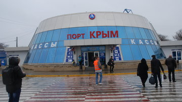 Керченский порт на паромной переправе Керчь - Кавказ. Архивное фото