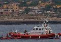 Судно береговой охраны Италии