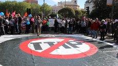 Акции протеста против соглашений о трансатлантической торговле. Архивное фото
