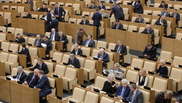 Госдума приняла закон о бюджете России на 2016 год