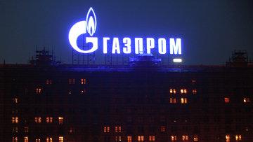 ОАО Газпром. Логотип. Архивное фото.