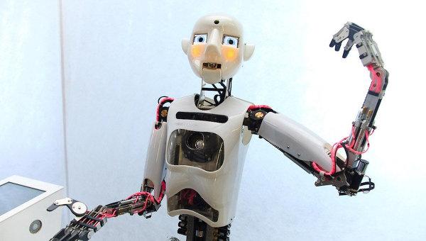 Роботофорум