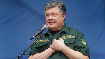 Петр Порошенко. Архивное фото.