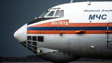 Самолет МЧС РФ . Архивное фото