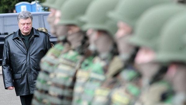 Президент Украины Петр Порошенко, армия Украины