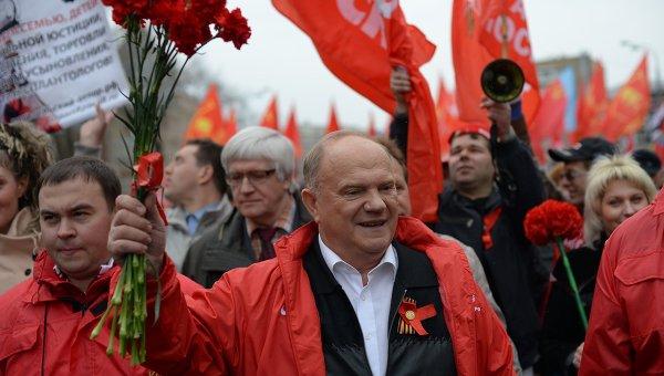 Шествие и митинг КПРФ. Архивное фото
