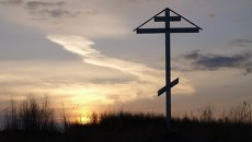 Поклонный крест. Архивное фото