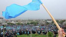 Участники митинга крымских татар. Архивное фото