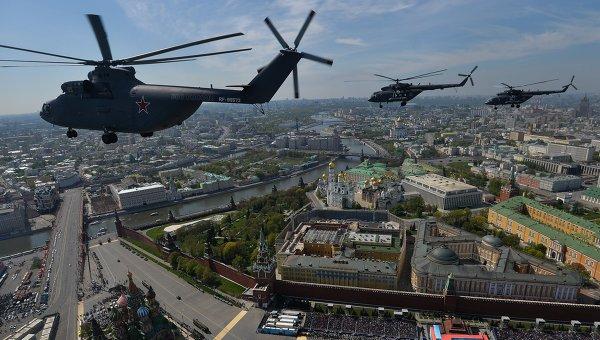 Тяжелый транспортный вертолёт Ми-26, архивное фото