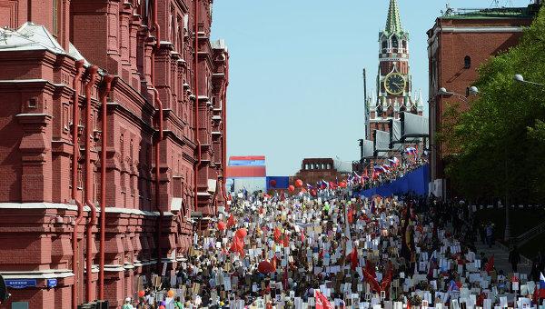 Шествие Региональной патриотической общественной организации Бессмертный полк Москва