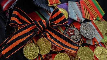 Георгиевская ленточка. Архивное фото