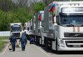 Подготовка гуманитарного конвоя в Ростовской области для юго-востока Украины