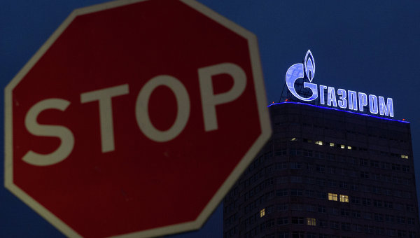 Вывеска компании Газпром