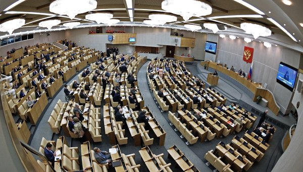 Депутаты Государственной Думы РФ на пленарном заседании. Архивное фото