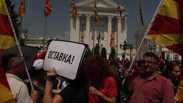 Митинг оппозиции в Скопье. Архивное фото
