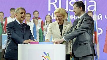 Рустам Минниханов, Ольга Голодец и Роберт Уразов на церемонии открытия чемпионата WorldSkills в Казани