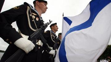 Флаг ВМФ РФ. Архивное фото