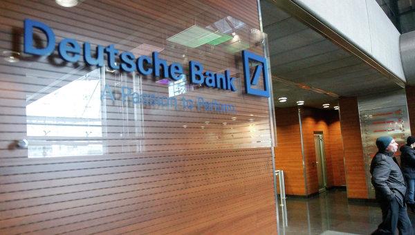 Посетители у входа в офис Deutsche Bank, Архивное фото