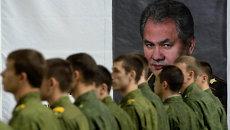 Портрет Сергея Шойгу на территории музея Ракетных войск стратегического назначения (РВСН)