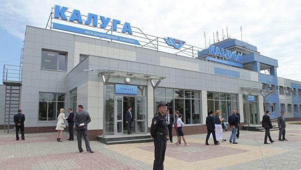 Международный аэропорт Калуга. Архивное фото