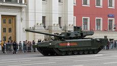 Танк Т-14 Армата на репетиции парада Победы. Архивное фото