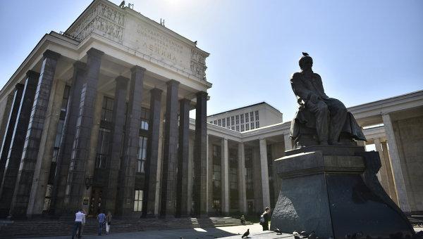 Вид на Российскую государственную библиотеку. Архивное фото