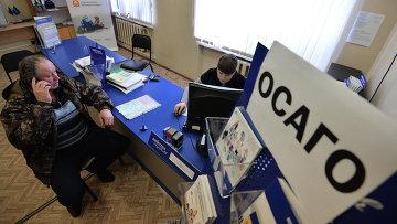 Выдача полисов ОСАГО в Омске. Архивное фото