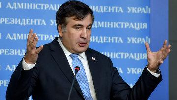 Экс-президент Грузии и советник президента Украины М.Саакашвили. Архивное фото