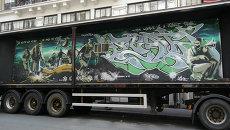 Граффити за €625 тысяч: как ушел с молотка шедевр стрит-арта кисти Бэнкси