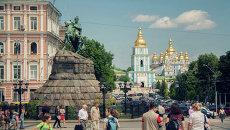 Вид Киева. Архивное фото