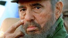 Бывший президент Кубы Фидель Кастро. Архивное фото