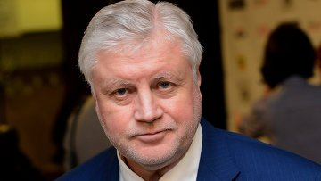 Лидер Справедливой России Сергей Миронов. Архивное фото
