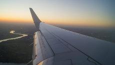 Крыло самолёта, архивное фото