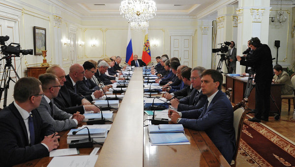Президент РФ В.Путин провел заседание президиума Госсовета
