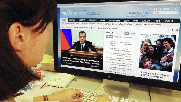 Бст новости сегодняшний выпуск 21 30 смотреть онлайн
